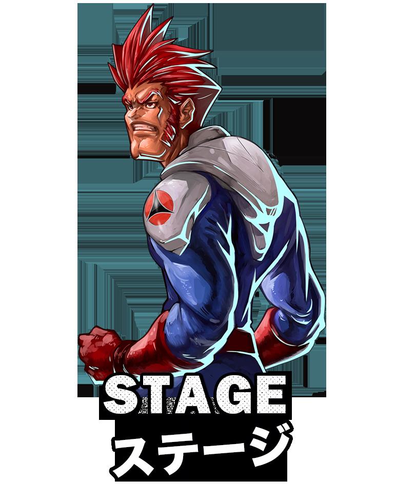 STAGE ステージ
