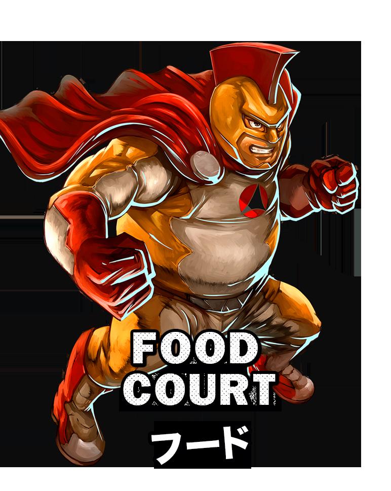 FOOD COURT フード