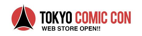 TOKYO COMIC CON WEB STORE OPEN