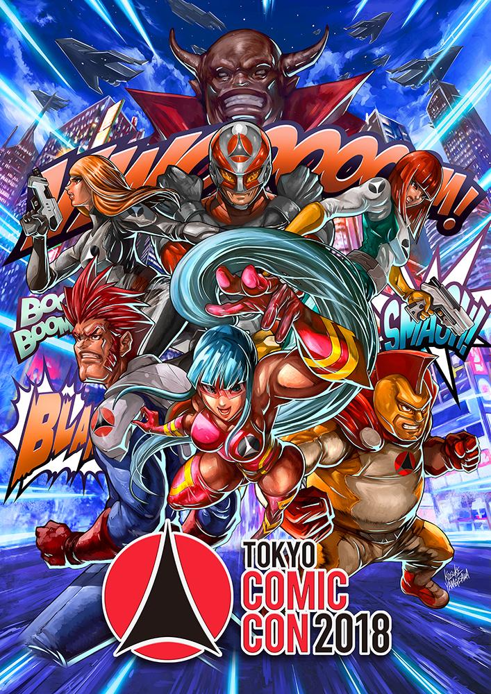 Tokyo Comic con Main Image illustration contest!!!