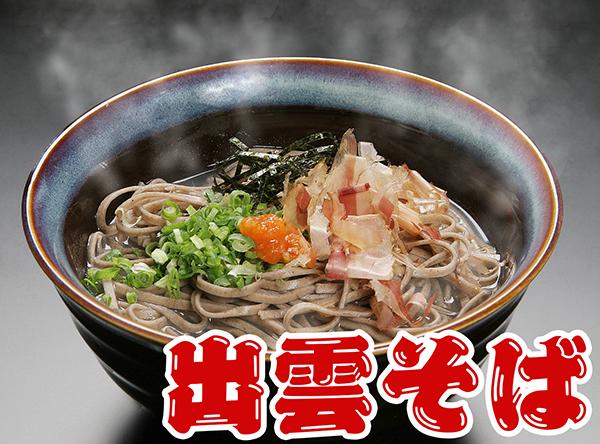 Izumo Soba & Shijimi clams ramen