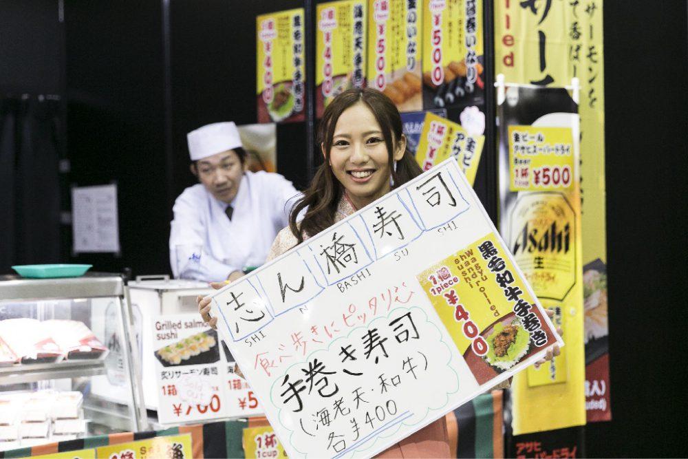 フード FOOD COURT