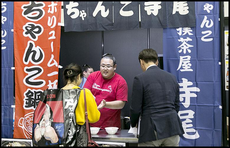 TOKYO COMIC CON 2019 FOOD COURT | 東京コミコン2019