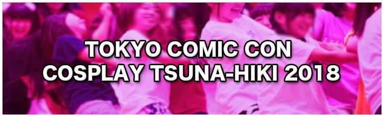 Cosplay TSUNA-HIKI