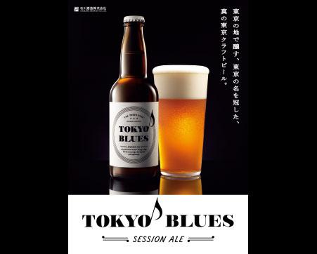 KONTATSU Co., Ltd.