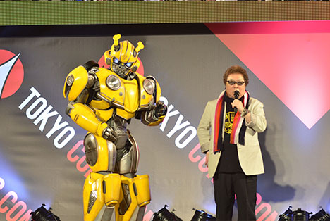 TOKYO COMIC CON 2019 COSPLAY FASION SHOW