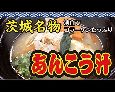 Kashimanada uminosachi