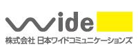 株式会社日本ワイドコミュニケーションズ